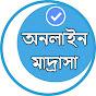 Online Madrasa