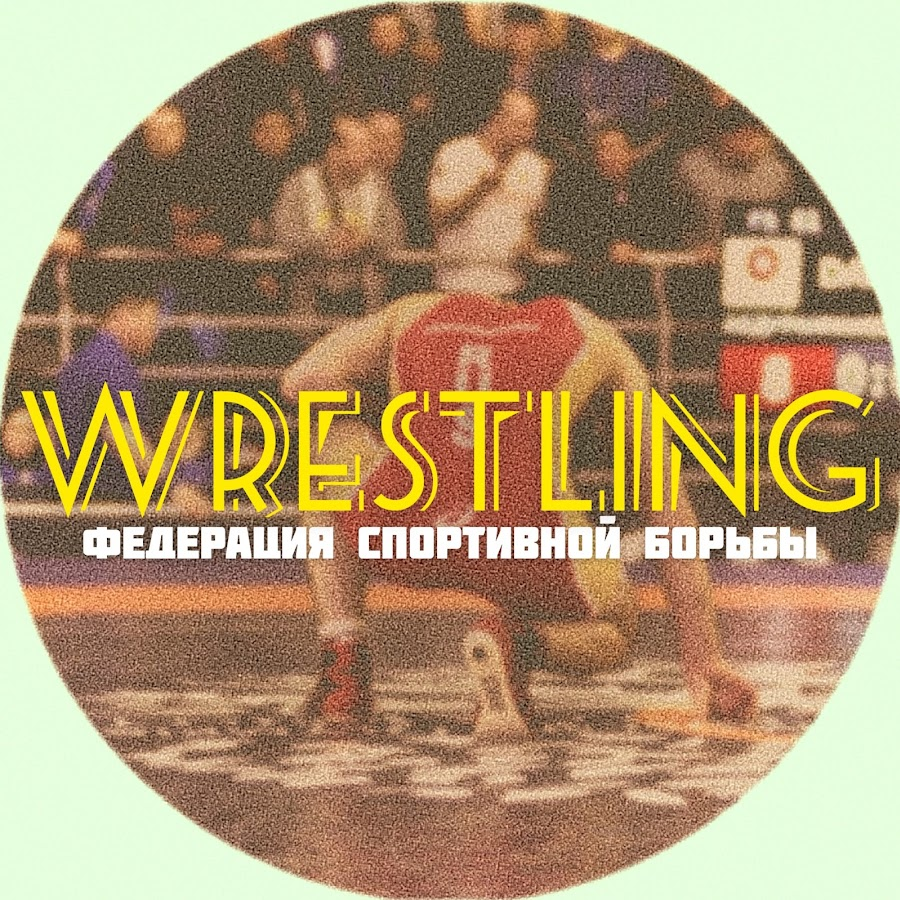freestyle_wrestling