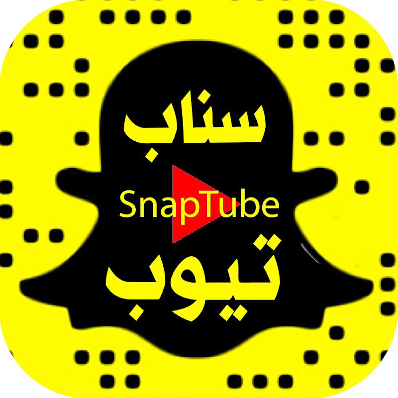 Dashboard : سناب تيوب - snap tube َ · Wizdeo Analytics
