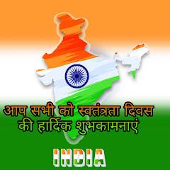 Rajasthani sangeet Ramesh Saran Barmer