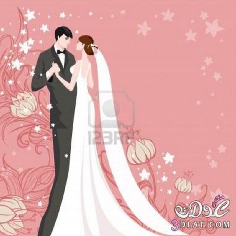 d3c246d56b076 زفة محمد عبده لا اله الا الله محمد رسول الله رقصة عروس كامله 0502699005.  Back. Follow. ليلة عروس