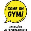 Фитнес клуб Come on Gym