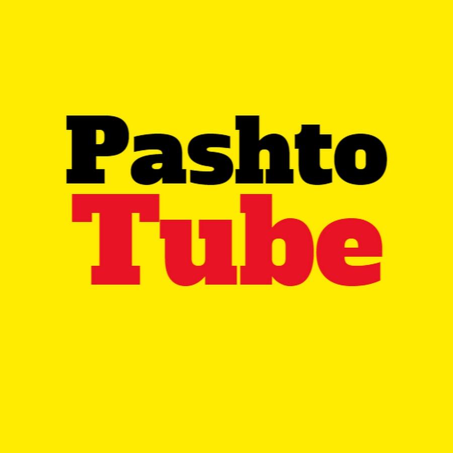 Pashto Tube - YouTube