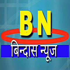 B.N 24 Net Worth