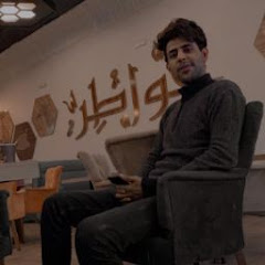 حسن البصيري / Hassan al-Busairi