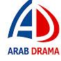 عرب دراما . Arab Drama