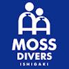 MOSSDIVERS石垣島ダイビングセンター