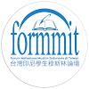 Formmit Taiwan