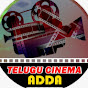 Tollywood Theatre