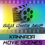 Kannada Movie Scenes