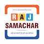 Rajsamachar News