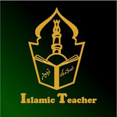 Islamic Teacher Official Net Worth