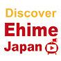 DiscoverEhimeJapan