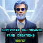 SUPERSTAR RAJINIKANTH FANS CREATIONS [SRFC] (superstar-rajinikanth-fans-creations-srfc)
