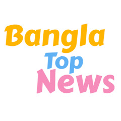 Bangla Top News Net Worth