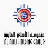 Al Ahli Holding Group
