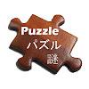 Олександрійські Новини