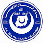 Al-Hilal FC نـادي الهـلال السـوداني