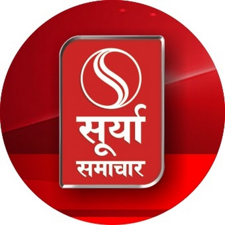 SuryaSamachar - YouTube