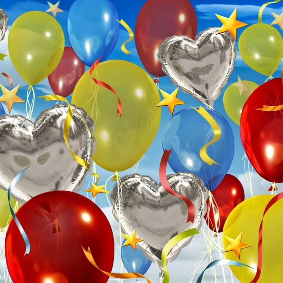 Картинки, открытки на день рождения алексей