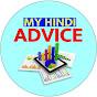 My Hindi Advice