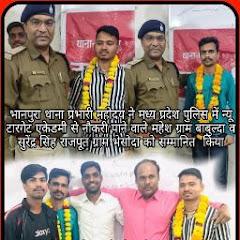 new target Academy by Deepak Mali sir