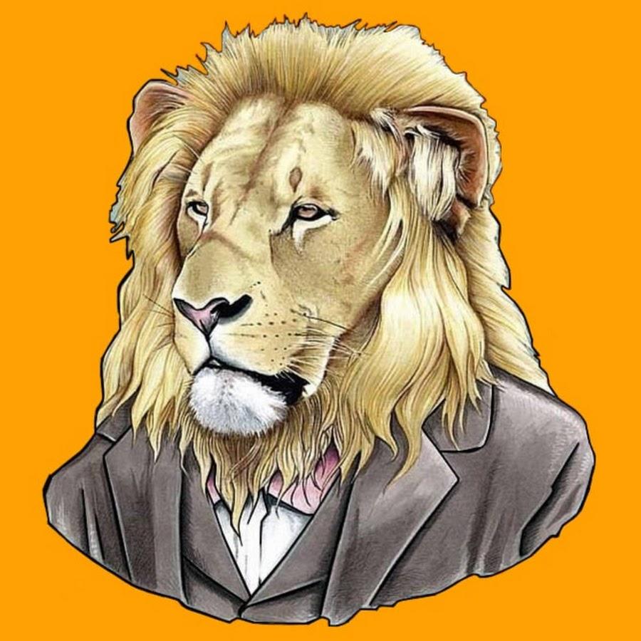 картинки человека с головой льва послал пригрозила мне