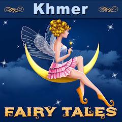 Khmer Fairy Tales Net Worth