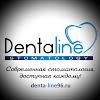 denta-line