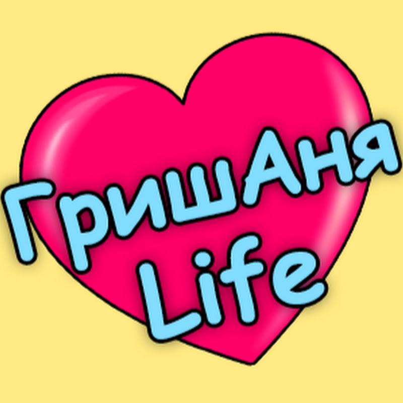 GrishAnya Life