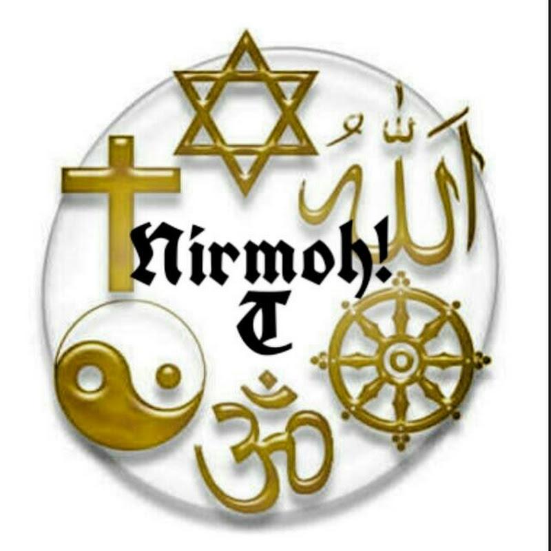 Nirmoh Dahod. (nirmoh-dahod)