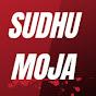 Sudhu Moja