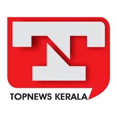 Combien Gagne Top News Kerala ?