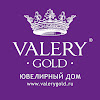 Золотые наклейки VALERY GOLD