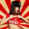 Alexey South