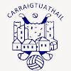 CarrigtwohillGAAclub