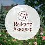 Reikartz Аквадар