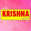 Jai Shri Krishna Cassette