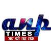 ANP NEWS