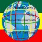 Ethiopia Wetatoch Dimts