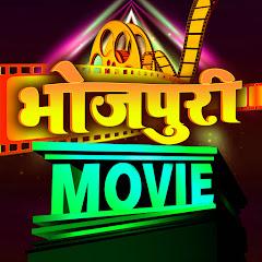 Bhojpuri Movie Net Worth
