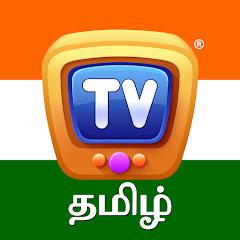 ChuChuTV Tamil Net Worth