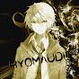 KyoMaudit