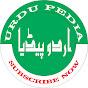 Urdu Pedia