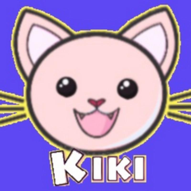 키키 - KiKi Surprise