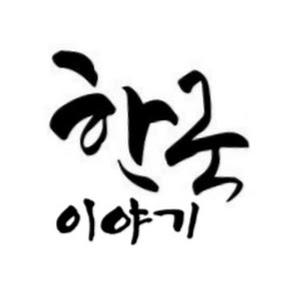 kelas korea