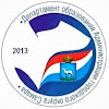 Департамент образования Самары