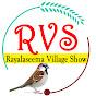 Rayalaseema Village