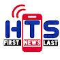 HTS News