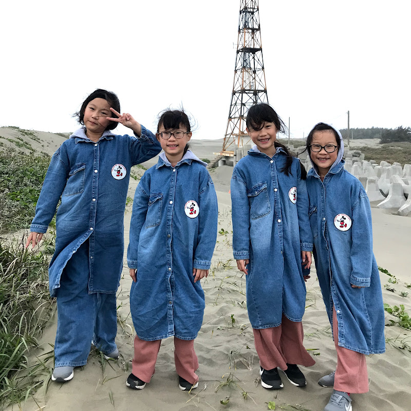 Myquadruplets YouTube channel image